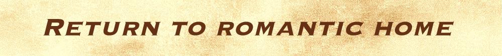 retromancehome