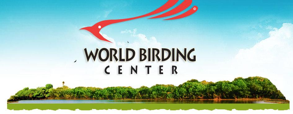 birdingcenter